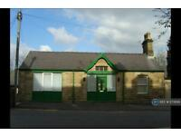 1 bedroom flat in Hardwick Square North, Buxton, SK17 (1 bed)