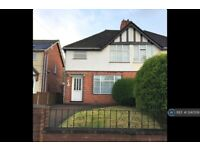 3 bedroom house in Botany Road, Walsall, WS5 (3 bed) (#1240519)