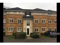 2 bedroom flat in Rushmere Court, Hemel Hempstead, HP3 (2 bed)