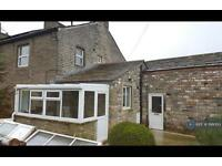 2 bedroom house in Bent Farm Cottages, Nr Keighley, BD20 (2 bed)