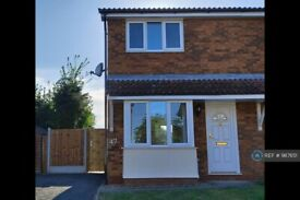 2 bedroom house in Lydgate Close, Lawford, Manningtree, CO11 (2 bed) (#987651)