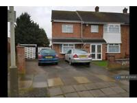 5 bedroom house in Saltcoates Avenue, Leicester, LE4 (5 bed)