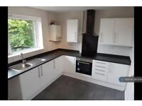 2 bedroom flat in Town Lane, Rotherham, S61 (2 bed)