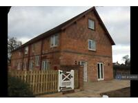 5 bedroom house in Lower Lane, Aldford, Chester, CH3 (5 bed)
