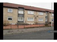 2 bedroom flat in Livingstone Terrace, Irvine, KA12 (2 bed)