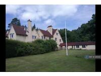 5 bedroom house in Park Down Lodge, Banstead, SM7 (5 bed)