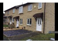 3 bedroom house in Frankland Close, Bath, BA1 (3 bed)