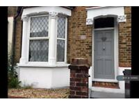 2 bedroom house in Edward Road, Coulsdon, CR5 (2 bed)