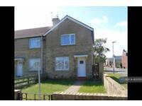 2 bedroom house in Coquet Street, Ashington, NE63 (2 bed)