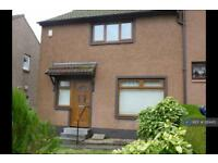 2 bedroom house in Cullen Crescent, Kirkcaldy, KY2 (2 bed)