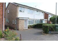 5 bedroom house in Southway, Guildford, GU2 (5 bed) (#1027091)