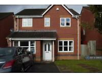 4 bedroom house in Clos Dol Heulog, Cardiff, CF23 (4 bed)
