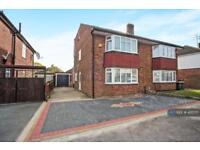5 bedroom house in Granby Road, Luton, LU4 (5 bed)