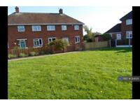 1 bedroom in Maple Road, Leicestershire, LE11