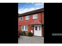 7 bedroom house in Broomfield, Guildford, GU2 (7 bed) (#1054212)