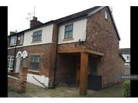 4 bedroom house in Duke Street, Cheshire, SK9 (4 bed)