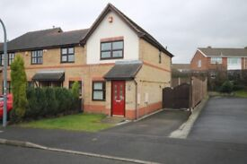 GREGORY CLOSE, S43 1RD - Modern TWO bed end townhouse in Cul-de-sac