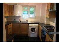 2 bedroom flat in Felcote House, Reigate, RH2 (2 bed)