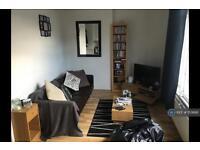 1 bedroom in Lewisham Highstreet, London, SE13