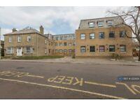 1 bedroom flat in Avleen House 26-30 Cardington Road, Bedford, MK42 (1 bed) (#1212424)