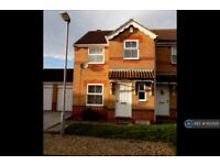 3 bedroom house in Kirton Close, Balderton, Newark, NG24 (3 bed) (#1103501)