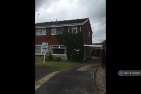 3 bedroom house in Greylarch Lane, Stafford, ST17 (3 bed)