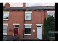3 bedroom house in West Street, Nottingham, NG5 (3 bed)