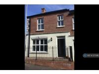 3 bedroom house in Riverview Heights, Ballynahinch, BT24 (3 bed)