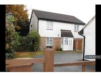 4 bedroom house in Barlows Reach, Essex, CM2 (4 bed)