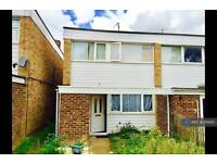 3 bedroom house in Summer Court, Cambridge, CB5 (3 bed)