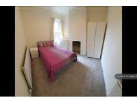1 bedroom in Leytonstone, Leytonstone, E11 (#1099572)