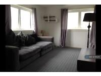 2 bedroom flat in Stonecrop Place, Ayr, KA7 (2 bed)
