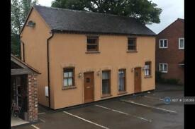1 bedroom house in The Forge, Bridgtown, Cannock, WS11 (1 bed)