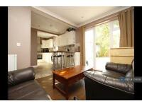 1 bedroom in Highbruy Close, New Malden, KT3