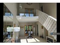 5 bedroom house in Mavelstone Close, Bromley, BR1 (5 bed)