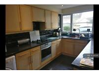 1 bedroom in The Pavilions, Bristol, BS4