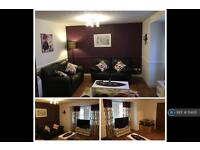2 bedroom flat in Nelson Court, Aberdeen, AB24 (2 bed)
