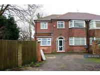 4 bedroom house in Brighton Avenue, Manchester, M19 (4 bed)