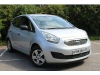 Kia Venga Crdi 1 Ecodynamics 5dr 30 TAX+LOCAL CAR** (silver) 2011