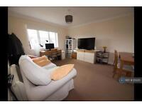 1 bedroom flat in John Levers Court, Exeter, EX4 (1 bed)