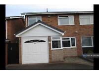 3 bedroom house in Myton Drive, Solihull, B90 (3 bed)