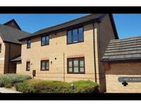 2 bedroom flat in Miserden Crescent, Westcroft, Milton Keynes, MK4 (2 bed)