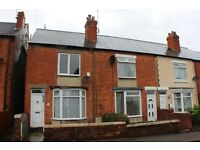 3 Bedroom End Terrace - Creswell, Worksop