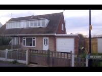 2 bedroom house in Darlington Grove, Doncaster, DN8 (2 bed)