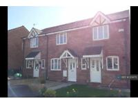 2 bedroom house in Aston Place, Cardiff, CF3 (2 bed)