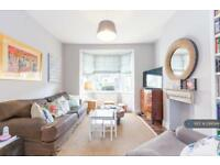 5 bedroom house in Crystal Palace Road, London, SE22 (5 bed)