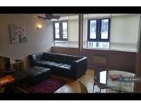 2 bedroom flat in Millwright 47 Byron St, Leeds, LS2 (2 bed)