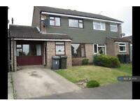 4 bedroom house in Lapwing Vale, Rotherham, S61 (4 bed)