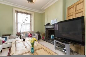 stunning 4 bedroom house with a private garden!!!