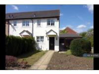 2 bedroom house in May Close, Swindon, SN2 (2 bed)